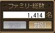 20110308 (1)