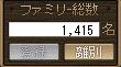 20110309 (1)