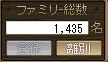 20110314 (1)
