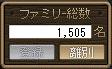 20110324 (6)