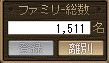 20110327.png