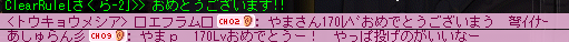 20110326 (1)