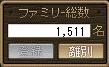 20110326 (5)