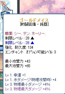 20110328 (2)