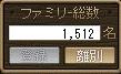 20110328 (5)