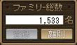 20110401 (3)