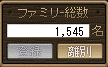 20110303 (1)
