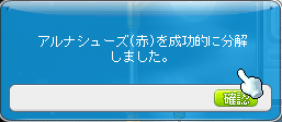 20110407 (4)