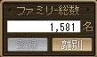 20110415 (3)