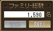 20110416 (8)