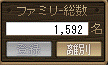 20110418.png