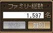 20110422 (1)