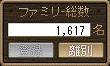 20110424 (4)