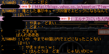 20110424 (3)