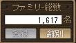 20110425 (2)