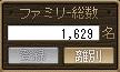 20110501 (14)