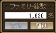 20110503.png