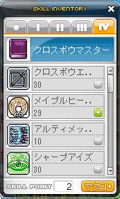 20110502 (2)
