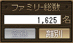 20110506.png