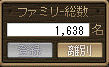 20110602.png