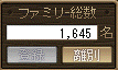 20110603.png
