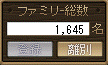 20110605.png
