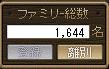 20110604 (2)