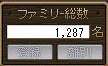 20110607.png