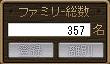 20110607 (1)