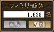 20110607 (2)