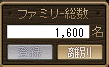 20110611.png