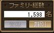 20110613 (2)
