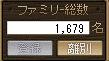 20110624 (1)