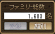 20110625.png