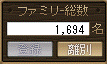 20110630.png