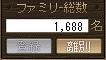 20110707 (6)