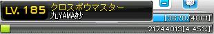 20110707 (8)