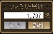 20110713.png