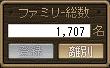 20110715 (6)