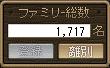 20110720 (2)