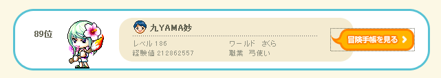 20110730 (4)