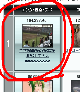 20110802.png