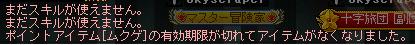 20110805 (4)