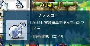 20110815 (1)