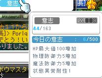 20110815 (7)