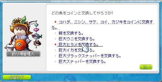 20110815 (9)