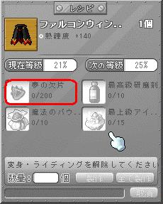 20110819 (10)