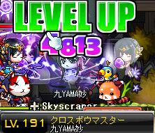 20110824 (2)