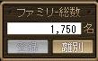 20110824 (3)