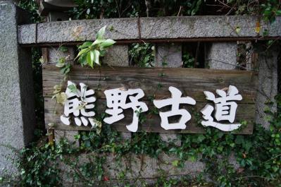 2011-10-02-020.jpg